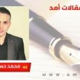 ذكرى رحيل القادة محطات لشحذ الهمم