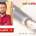 اضراب الأسرى : معركة أمعاء قد تتحول الى معارك شوارع