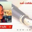 قراءة في اعتذار حسين الشيخ عن اغتيال المعارض السياسي نزار بنات