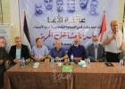 عائلة الأغا تنظم ندوة تضامنية مع الأسرى في السجون الإسرائيلية