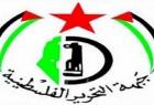 التحرير الفلسطينية تهنئ العربية الفلسطينية بانطلاقتها