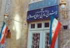 إيران تنفي ضلوعها في هجوم على ناقلة تديرها إسرائيل قبالة عُمان..وتشجب العمل