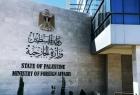الخارجية الفلسطينية: البند السابع في مجلس حقوق الإنسان لم يعد كافيًا والمطلوب عقوبات رادعة على إسرائيل
