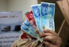 """غزة: مالية حماس تعلن صرف مساعدات للموظفين المتضررين من """"عدوان مايو"""""""