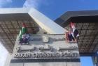 """غزة: كشف """"التنسيقات المصرية"""" للسفر عبر معبر رفح يوم الأربعاء"""