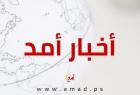 غزة: الضمير تنظم نموذج محاكاة صورية للانتخابات الرئاسية في جامعة فلسطين