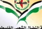 بذكرى رحيل د. خالد القاسم ... النضال الشعبي تؤكد الوفاء لوصايا ودماء الشهداء