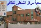 """نصر يكشف لـ """"أمد"""" كيف سيطرت حماس  على """"مركز الشاطئ الثقافي"""".. وبسط يد """"الأحرار"""" عليه"""