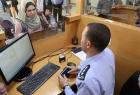"""داخلية حماس تنشر كشف آلية السفر عبر معبر رفح """"الثلاثاء"""""""