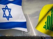 مستغلة ضعف لبنان