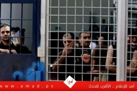 """أسرى """"الجهاد"""" يواصلون إضرابهم عن الطعام داخل سجون الاحتلال"""