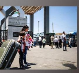 """داخلية حماس تعلن كشف """" تنسيقات مصرية"""" للسفر عبر معبر رفح الأحد"""