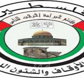 رام الله: الأوقاف تعلن أن خطبة وصلاة الجمعة ستقام في الساحات