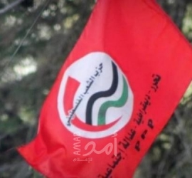حزب الشعب يعلن عن مراسيم تشييع جنازة المناضل الوطني الشيوعي البارز إميل عواد