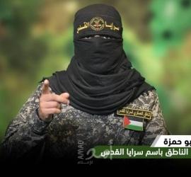 أبو حمزة أثبتنا للعالم أن غزة ستكون سيفًا للقدس ومستمرون في معركتنا