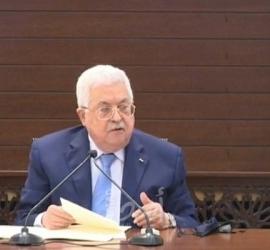 وثيقة - مرسوم رئاسي بشأن تعزيز الحريات العامة في أراضي دولة فلسطين