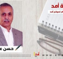 """هل توقف """"زمن التطبيع"""" بين فتح وحماس!"""