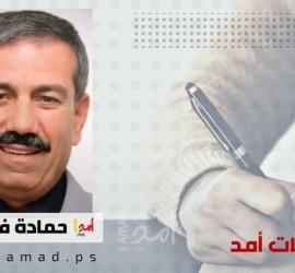 محطة الانتخابات الفلسطينية الثانية