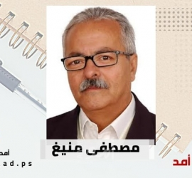 المغرب للجزائريين حبيب / 31