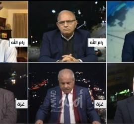 سياسيون: الاستقالة مقابل الترشح للانتخابات تشكل حالة إرباك في الشارع الفلسطيني  - فيديو