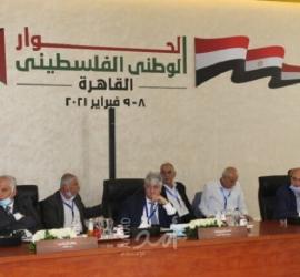 وثيقة ..حوار القاهرة: ميثاق الشرف وموضوعات حول لجنة الانتخابات