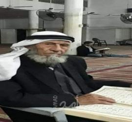 """غزة: وفاة المواطن """"اسماعيل ريان"""" من مخيم المغازي"""