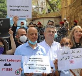 نشطاء لبنانيون يطالبون بقطع العلاقات الدبلوماسيّة مع إيران وطرد سفيرها - صور