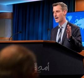 """الخارجية الأمريكية تعبر عن قلقها حيال مقتل الناشط """"نزار بنات"""""""
