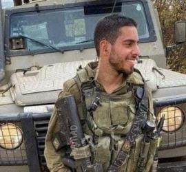 رسميًا.. جيش الاحتلال الإسرائيلي يعلن مقتل أحد جنوده - صور وفيديو