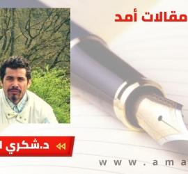 نوارس فجر الحرية العظيمة!!