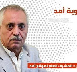 """ماذا عن سؤال الرئيس عباس: """"وينها المقاومة الشعبية""""؟!"""