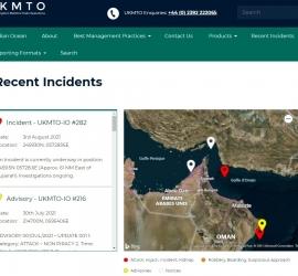 محدث -  العمليات البحرية البريطانية: حادثة السفينة قبالة ساحل الفجيرة قد يكون حادث خطف