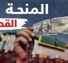 تنمية حماس تكشف سبب تأخير  صرف منحة الـ(100 دولار) القطرية