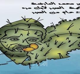 الأسير محمد العارضة يتذوق فاكهة الصبر