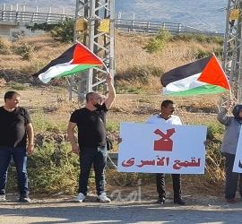 الناصرة: مظاهرة أمام سجن جلبوع إسنادًا للأسرى -صور