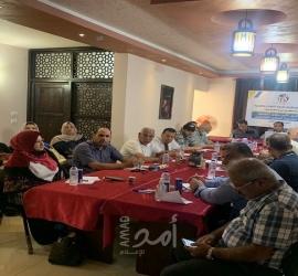 المركز الفلسطيني يعقد ندوة حوارية بعنوان خطة لابيد الأمن مقابل الاقتصاد