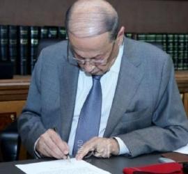 لبنان: عون يعيد قانون الإنتخابات النيابية اللبنانية للبرلمان لإعادة النظر فيه