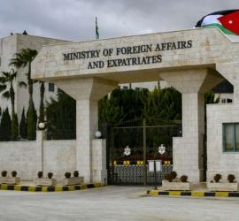 الأردن يدين استهداف قوات الحوثي للسعودية