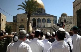 إعلام عبري: إغلاق الأقصى أمام اقتحامات المستوطنين بدءًا من الثلاثاء