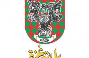بلدية غزة تصدر نسخة جديدة من فاتورة الخدمات الشهرية