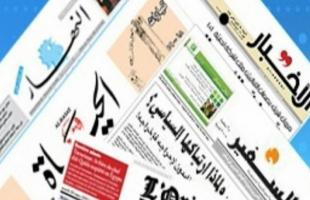 أهم عناوين الصحف العربية 29/7/2020