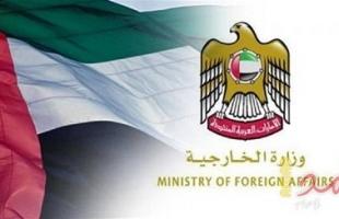 الإمارات تعلن رفضها قرار البرلمان الأوروبي بشأن حقوق الإنسان