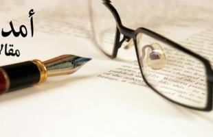 يوميات باحثة تمكين اقتصادي