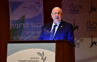 بعد فشل الأحزاب... الرئيس الإسرائيلي يكلف الكنيست بتشكيل حكومة