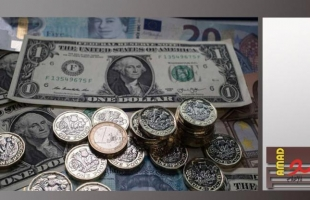 أسعار العملات في فلسطين