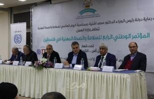"""أبو جيش: قانون """"لجان ومشرفي السلامة والصحة المهنية"""" يشكل نقلة نوعية في حماية العامل"""
