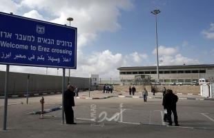 إعلام عبري: السماح لكبار رجال الأعمال من غزة بالدخول لإسرائيل