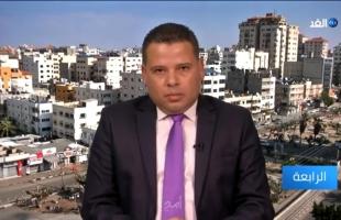 بالفيديو- شعت: الحقوقيين والباحثين الميدانيين يوثقون اعتداءات إسرائيل على قطاع غزة