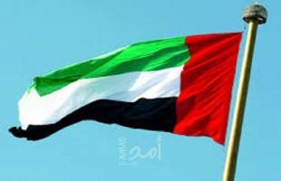 الإمارات: تفعيل العمل عن بعد في مدينة العين بسبب الظروف الجوية