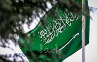 السعودية.. وفاة الأميرة هلا بنت عبد الله بن عبد العزيز